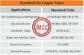 蚊香盘管-ASTM B68,ASTM B280,EN 1057,EN 12735,AS 1571