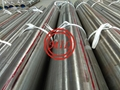 耐热钢无缝钢管