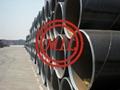 螺旋管-GB/T 9711.1