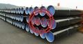 直縫埋弧焊管-GB9711.1/2/3 11