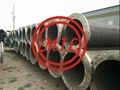DREDEGING PIPE