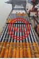 環氧塗覆鋼管樁,樁管 17