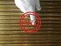 铜管-GB/T 1527&16866