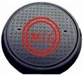 BS EN124 B125,C250 Manhole Cover