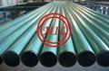 防腐鋼管-CECS10,GB50268 4