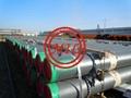 石油天然气输送管