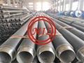螺旋高頻焊翅片管-HG/T3181,JB/T6512,NB/T 47030 2