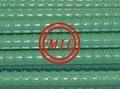 環氧塗敷混凝土鋼觔、螺紋鋼 2