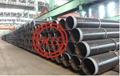 ISO 3183-3 L415NB SAWL PIPE+DIN 30670 3LPE COATINGS