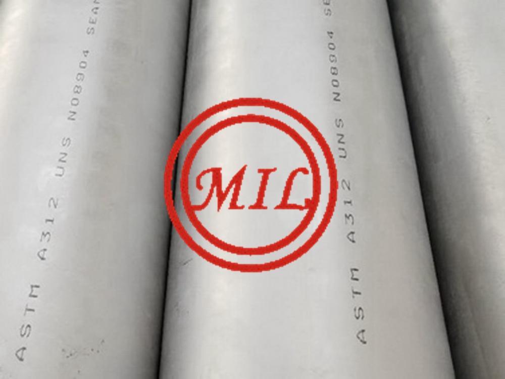 鐵素體不鏽鋼管