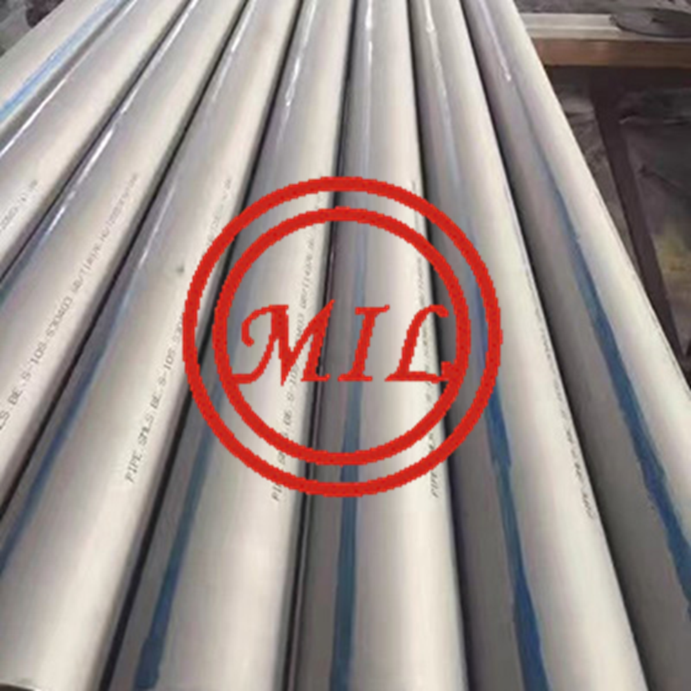 LC30-1812/316L STAINLESS STEEL LINE PIPE