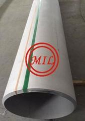 API 5LC,SY/T 6601-2004 耐腐蝕合金管線管