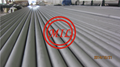 904L,UNS N08904,WNR 1.4539 Stainless Steel Tube