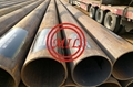 API 2B,ASTM A252,AS1163,AS 1579, API 5L X65,EN10219-1,JIS G3457 SAWL PIPE PILE