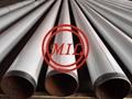 直缝埋弧焊钢管桩、桩管