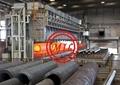 ASTM A671,ASTM A672,ASTM A691 電熔焊鋼管 13