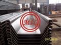 EN 10249-1 S355GP COLD ROLLED U SHEET PILE