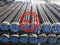 API 5L PSL1/2,ISO 3183-1/2/3,DNV OS-F101,NACE MR0175-Seamless Steel Pipe