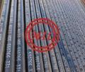 ASTM A106,ASTM A179,ASTM A192,ASTM A210,ASTM A213 Boiler Tube  2