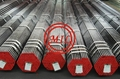 冷凝器用無縫鋼管 1