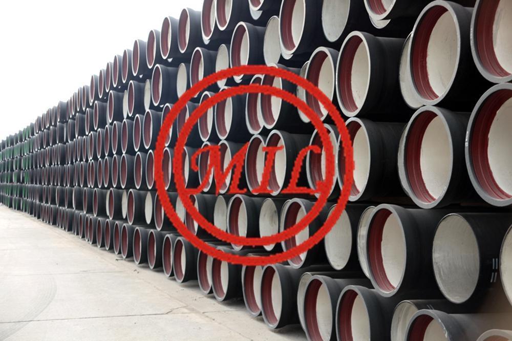 球墨鑄鐵管-ISO 2351 1