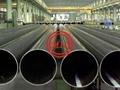 高頻直縫焊管-API 5L,AS1163,AS 2885-1 2