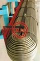 熱交換器與冷凝銅管-ASTM B111,AS 1572,EN 12451 14