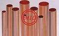 空氣調節及制冷設備用無縫銅管 1