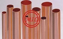 空气调节及制冷设备用无缝铜管