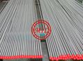 ASTM A511 電解、機械