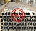 ASTM B210M,ASTM B221M,ASTM B234M,ASTM B241/B241M,ASTM B313/B313M Aluminum Tube