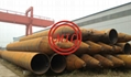 ASTM A252,EN10219 S355,EN 10225,JIS A5525 FOUNDATION PILES WITH CONICAL POINTS