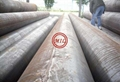 API 5L GR.B/STM A53 B/AS 1163 C350L0 SAWL STEEL PIPE