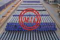 AWWA C210,AWWA C215,ISO 12944,EN 10289,EN10339,NFA 49-710 FBE/3PE/3PP COATING