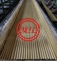 ASTM B111 C68700 Aluminum Brass Arsenical Tube