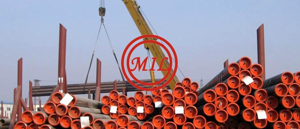 石油天然氣輸送管 7