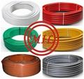ASTM F876/F877, CSA B137.5, DIN 4726, NSF 14, SDR 9 PEX PIPE/PERT PIPE