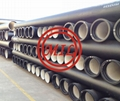 ISO 2531,EN  545,EN 598,BS 4772,AS 2280 Tyton (Push-on Joint) Ductile Iron Pipe