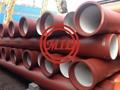 球墨鑄鐵管-ISO 2351 2