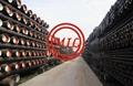 球墨鑄鐵管-ISO 2351 8