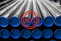 API 5L PSL1/2,ISO 3183-1/2/3,DNV OS-F101,NACE MR0175 Seamless Steel Pipe