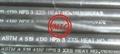 ASTM A519 1020,1025,4130, 4340,4333M,AS4041 無縫碳及合金鋼機械管 5