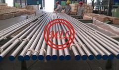 鎳基合金管