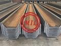 Cold formed U type steel sheet piling