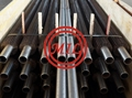 High Frequency Welded Serrated Finned tube & Tubos aletados