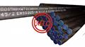 DIN 2391 St37.4/St52.4,EN10305-1 E235/ E355N,BS 3062 PRECISION STEEL TUBE