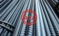 BS 4449 500 STEEL DEBARS