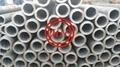 multi-rifled seamless steel tubes for high pressure boiler