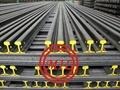 UIC 860-O,DIN 536,AS 1085.1 Rails,Crane Rails