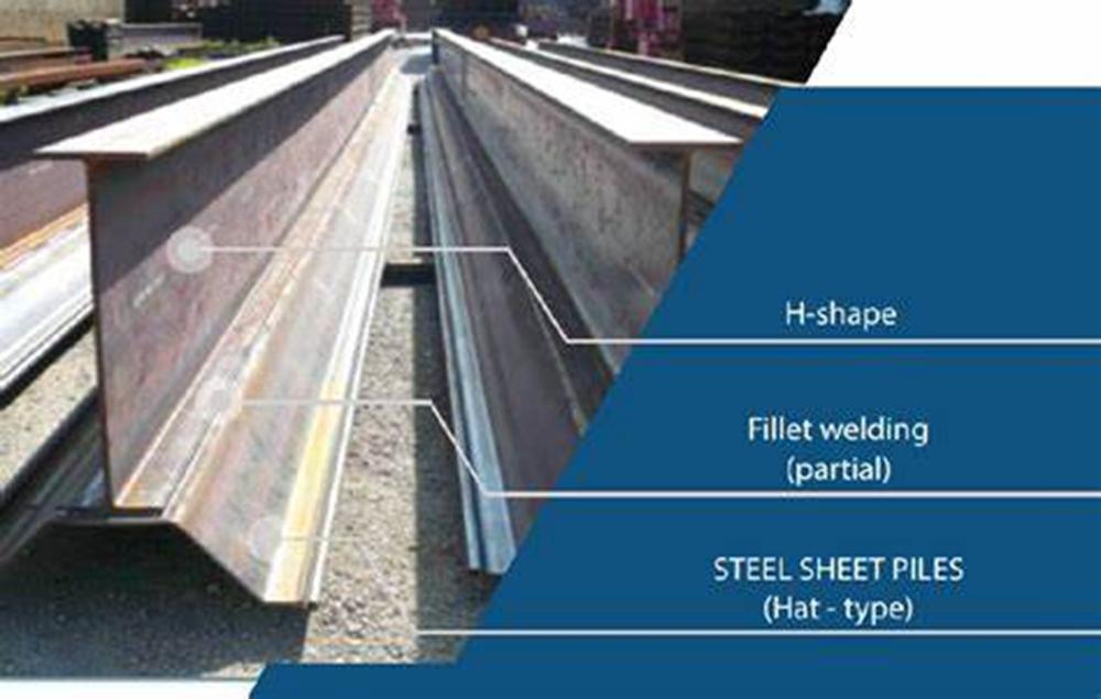 HAT H steel sheet piles